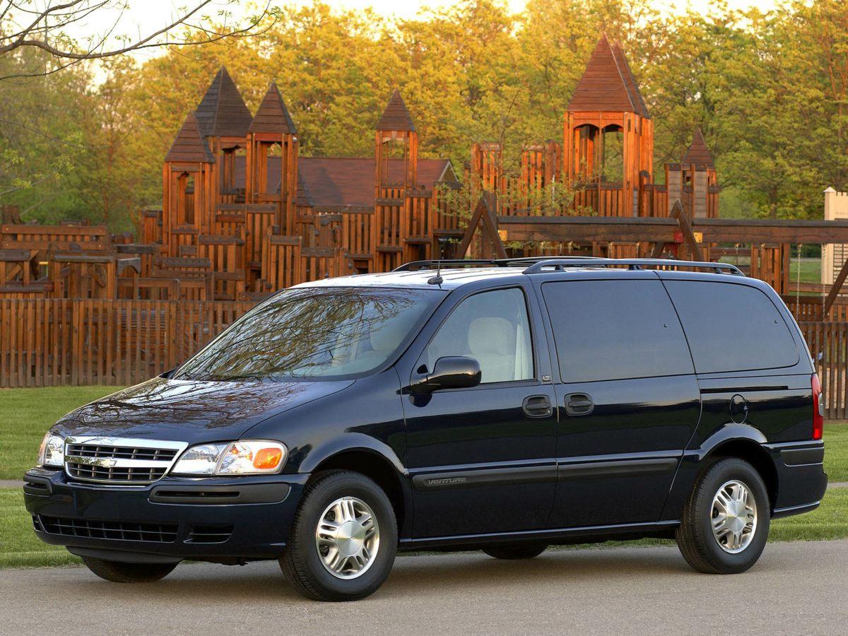 2003 Chevrolet Venture Gray 329 Axle Ratio15 Steel Wheels wBolt On CoversSoft Ride Suspension