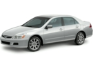 2007 Honda Accord 4dr V6 AT LX SE