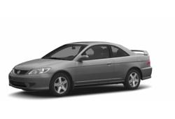 2004 Honda Civic EX Elgin IL