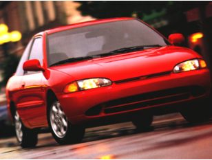 1996 Mitsubishi Mirage Coupe