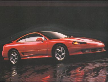 1993 Dodge Stealth Hatchback