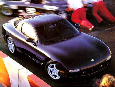 1995 Mazda RX-7 Coupe