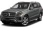 2017 Mercedes-Benz GLS  Long Island City NY